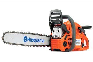 HUSQVARNA 455 Rancher AutoTune™